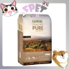 CANIDAE for cats(Felidae)-Pure Elements 無穀物多元配方貓糧-試用裝SAMPLE