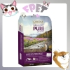 CANIDAE for cats(Felidae)-Pure Stream 無穀物鱄魚配方貓糧試用裝SAMPLE